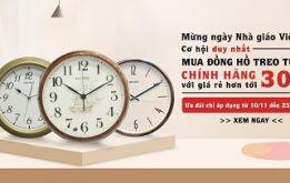 Hùng Tiến giảm giá 30% tất cả đồng hồ nhân dịp 20/11