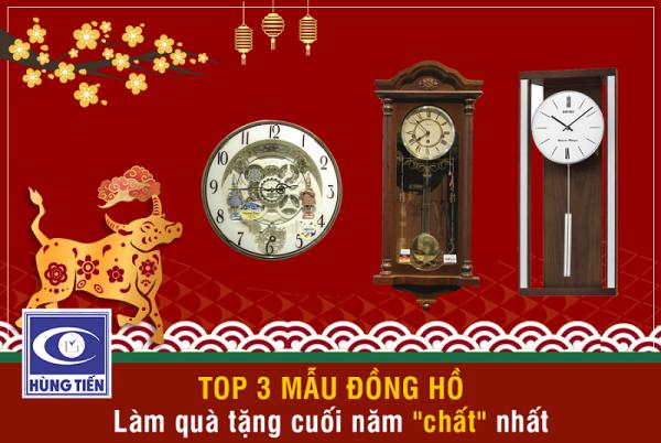 Đừng bỏ qua 3 mẫu đồng hồ treo tường làm quà tặng cuối năm
